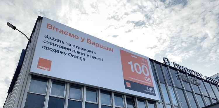 Orange rozpoczął współpracę z PayUkraine. Przelewy pieniężne na Ukrainę za darmo w aplikacji Mój Orange.